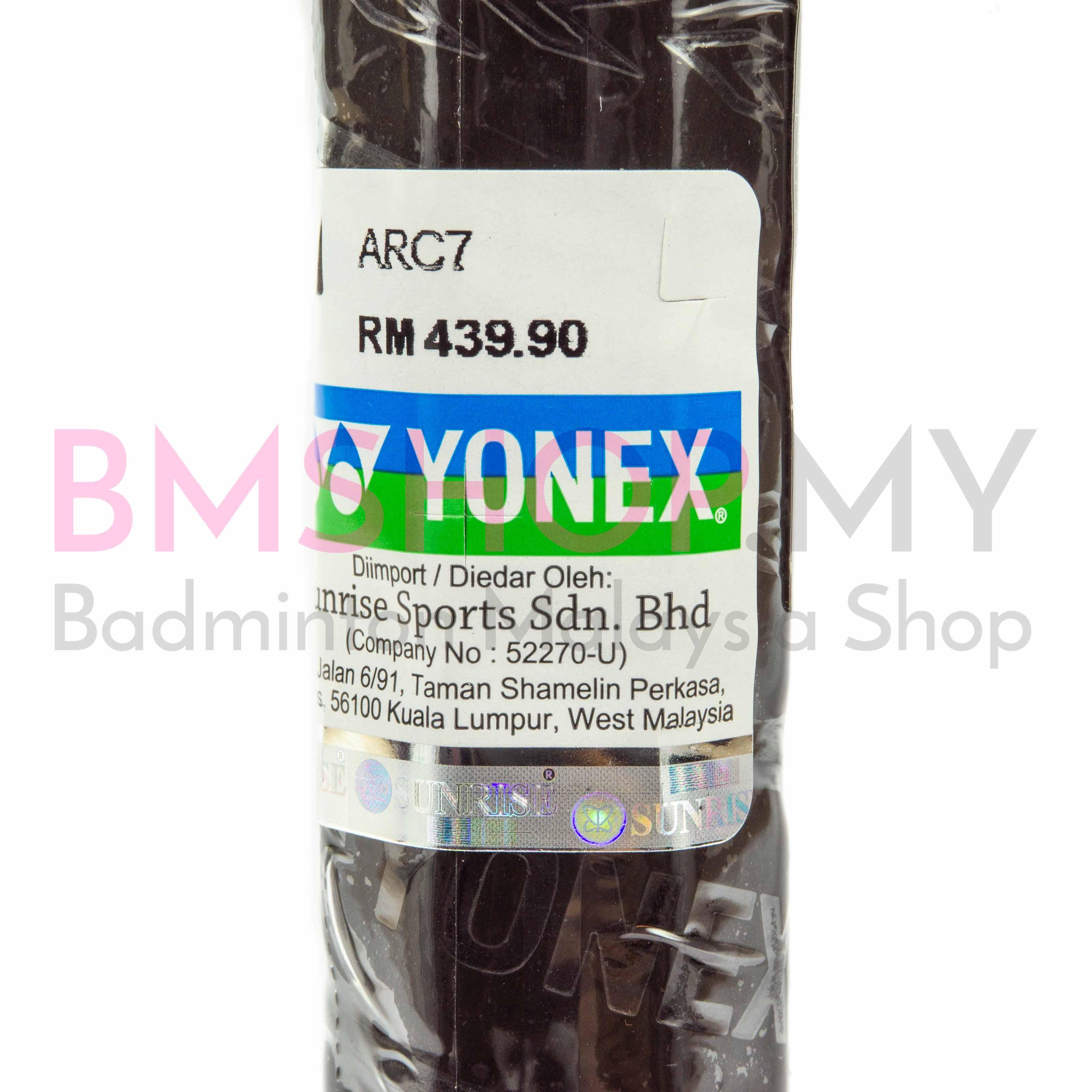 Yonex Raket ArcSaber 7
